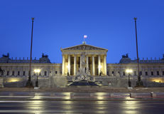 Parlament Vienna with big fountain Royalty Free Stock Photo