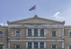 Parlament von Griechenland lizenzfreies stockbild
