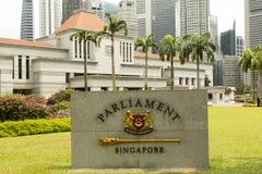 Parlament von Singapur Lizenzfreie Stockfotos