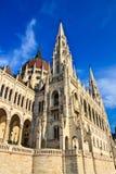 Parlament w Budapest Zdjęcia Royalty Free