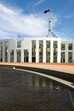 parlament w domu obraz stock