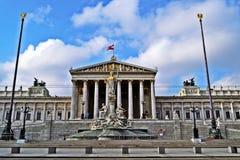 Parlament Wien Zdjęcia Royalty Free