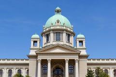 Parlamentbyggnad, hus av nationalförsamlingen, Belgrade, Serbien royaltyfri fotografi
