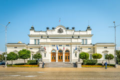 Parlamentbyggnad - nationalförsamling i Sofia, Bulgarien Royaltyfri Bild