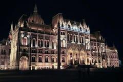Parlamentbyggnaden av Budapest Arkivfoton