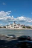 Parlamentet i Budapest Arkivbilder