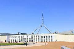 Parlamenthus Royaltyfri Foto