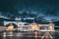 Parlamentkapitaal van Mongolië Stock Fotografie