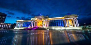 Parlamentkapitaal van Mongolië Royalty-vrije Stock Foto's