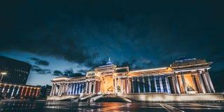 Parlamentkapitaal van Mongolië Royalty-vrije Stock Afbeelding
