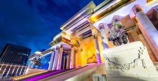 Parlamentkapitaal van Mongolië Royalty-vrije Stock Afbeeldingen