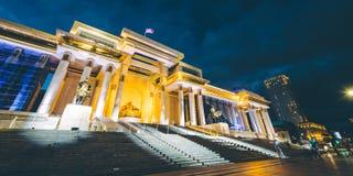Parlamentkapitaal van Mongolië Stock Foto's
