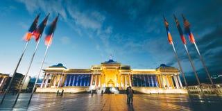 Parlamentkapitaal van Mongolië Royalty-vrije Stock Fotografie