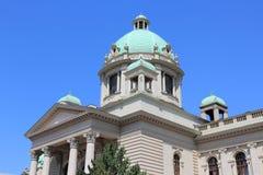 Parlamento di Belgrado immagine stock