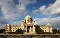 Parlamento di Belgrado immagini stock libere da diritti