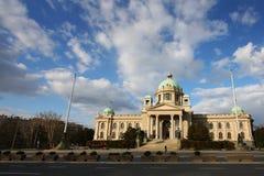 Parlamento di Belgrado fotografia stock