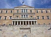 Parlamento greco, Atene, Grecia Fotografie Stock Libere da Diritti