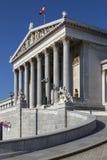 Parlaments-Gebäude - Wien - Österreich Stockfotos