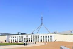 Parlamentsgebäude Lizenzfreies Stockfoto