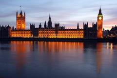 Parlamentsgebäude Stockfoto