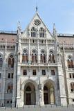 Parlamentsgebäude, Budapest Lizenzfreies Stockbild