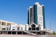 Parlamentsgebäude des Republik Kasachstan in Astana Stockbild