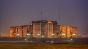Parlamentsgebäude von Bangladesch Stockfotos