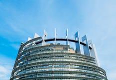 Parlamentu Europejskiego budynek przeciw pokojowemu niebu Fotografia Royalty Free