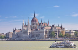 Parlamentu węgierski budynek obraz stock