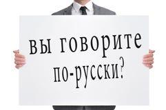 Parlate Russo? scritto nel Russo Fotografie Stock Libere da Diritti