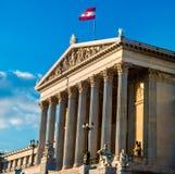 Parlement Áustria Foto de Stock