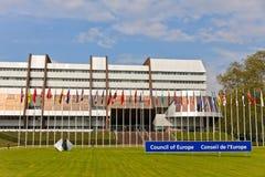 Parlementaire vergadering van de Raad van Europa Stock Afbeelding