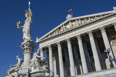 Parlementsgebouwen - Wenen - Oostenrijk Royalty-vrije Stock Foto's