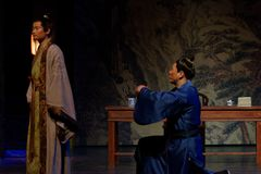 Parlez dans l'acte d'excitation-Le en second lieu : la nuit du l'armée-grand drame historique, ` Yangming ` de trois nuits images stock