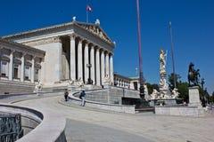 parliament Fotos de archivo