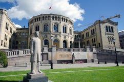 parliament Στοκ Φωτογραφία