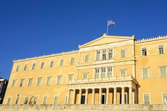 Parliament in Athens Stock Image
