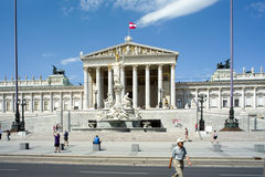 Parliament in Austria Royalty Free Stock Photo