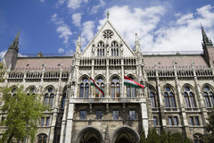 Parliament of budapest Stock Photography