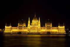Parliament Budapest Stock Photo