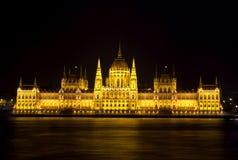 Parliament Budapest Stock Photo