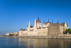 Parliament in Budapest Stock Image