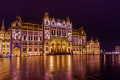 Parliament in Budapest Hungary Stock Photos