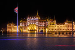 Parliament, Budapest Royalty Free Stock Photos