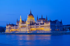 Parliament of Budapest Royalty Free Stock Photos