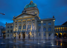 Parliament building, Bern Stock Photography