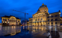 Parliament building, Bern Stock Photo