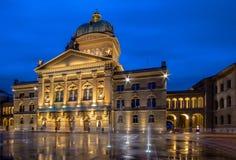 Parliament building, Bern Royalty Free Stock Photos