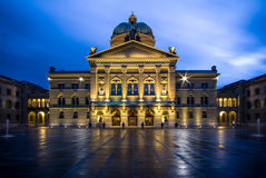 Parliament building in Bern, Switzerland Royalty Free Stock Photos