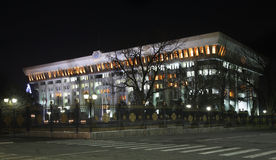 Parliament building in Bishkek. Kyrgyzstan royalty free stock image